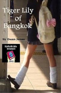 Tiger Lily of Bangkok (TL1 on Amazon)